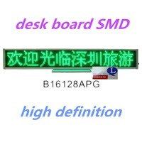 Shenzhen Factory Rechargeable Electronic led moving sign, led display screen, led text display B16128APG