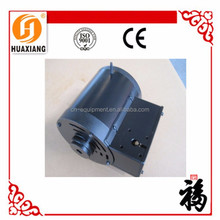 China ac single phase motor starter