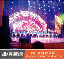 indoor stage back ground led screen full xxx video free