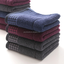 china wholesale bath towel brands in india with high quality