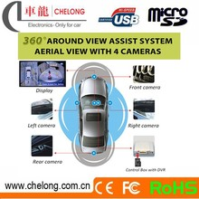 Chelong 2015 New designed 4camera 360 degree around view 360 degree security camera for car
