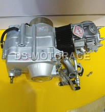 The most of professional supplier of engine motorcycle