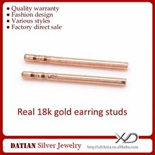 XD K035 11mm 18 Karat Yellow Gold/Rose Gold Ear Pins Stud Earrings