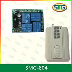 12v dc motor receiver remote control key