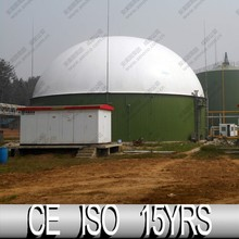 China Biogas Plant, Container House Prices For Livestock Farming