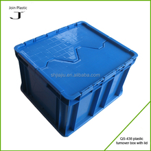 Wholesale plastic square chest packaging box stackable plastic crate