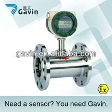 12VDC Flow Meter Water Price