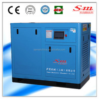 MA-300AZV wholesale direct drive screw air compressors with High Efficiency