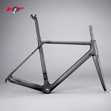 Super light bike frame carbon road high quality road frame FM069