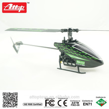 YD-117 New high quantity 2.4G 4ch rc helicopter with camera screen