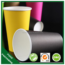 Excellent quality hot sell coffee cup brand gifts