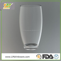 2015 New design reusable plastic drinking glass tumbler beer glass storage