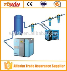 18.5KW screw air compressor high quality made in China(TW-25A)
