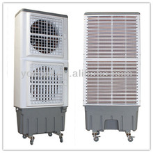 Double Layer Two Stage Portable Evaporative Industrial Air Condition