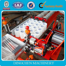 Toilet Tissue Product Type and New Condition waste paper recycling machine in paper making