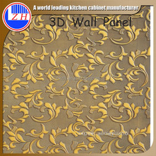Iran POP interior decorative 3d stone hardboard patterned wall panel