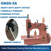 GN20-3A Single Needle Three Threads Overedging Sewing Machine