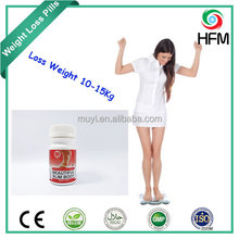 Wholesale products china best slim diet tablets