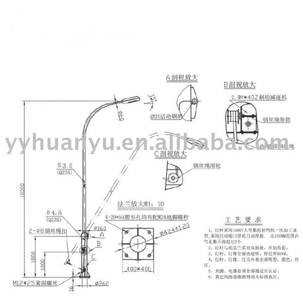 hy hdg street lighting pole lighting column drawing  photo