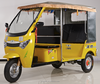 2015 new model battery operate tricycle 6 passenger electric tricycle China manufacturer supply