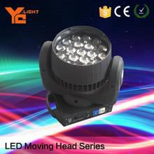 Reliable Stage Light Maker Cheap Price Quad Led Moving Head Lights