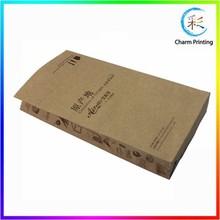 Custom Printed Brown Kraft Paper Sandwich Bag