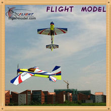 "Carbon fiber Version Slick EP 70"" M067 ARF rc airplane"