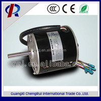 Low price electric motor for three-speed blower fan