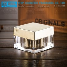 YJ-KG50 50g standard volume straight square high clear and sparkling luxury 50g acrylic cream jar for cosmetic packaging