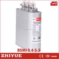 chinese 0.4Kv 4Kvar 400v the ac filter mpp film capacitor