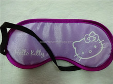 soft inflight sleep eye shade with good quality