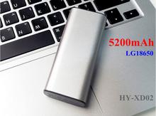 HY-XD02 18650 Battery Compact Portable mobile phone Power Bank 4000mah 4400mah 5000mah 5200mah