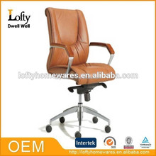 Small executive leather office chair for sale