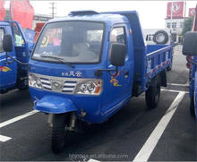 Best price 3 wheel vehicle open cab cargo tricycle for sale