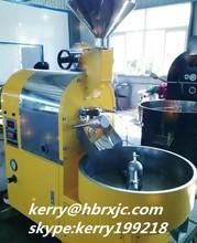 low cost 3kg coffee roaster