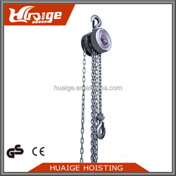 stainless steel chain block with factory price made in China's manufacturer