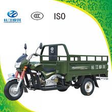 China popular 3 wheel gas motor trike for cargo