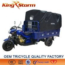 China double headlight cargo three wheel 250cc three wheel atv