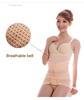 Breathable Post Natal Maternity Slimming Girdle Belt Postpartum After Pregnancy Slimming Belt