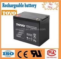 VRLA Gel battery 12V70AH Sealed back side UPS batteries for industry
