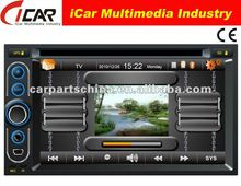 (iCar-6218)HOT Double Din 6.2'' touch screen,GPS,Bluetooth,TV,IPod 2 din 6.2 inch car dvd player gps