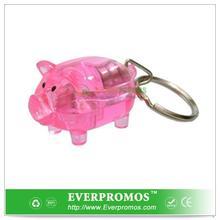 Novelty Design Piggy Light-Up Keychain For Fun