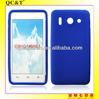 silicon case for huawei G510/U8951