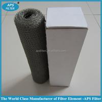 Becker vacuum pump oil separator filter 50600026400