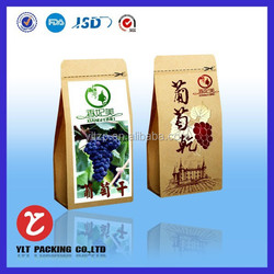 Newly! food packaging white kraft paper bag with side gusset made from China