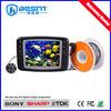 Low Price ip68 3.5 inch LCD display mini fish finder video camera, waterproof underwater fish finder (BS-ST09T)
