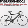 26 inch 6-speed road bicycle bike/relaxing bicycle bike for men