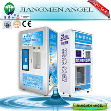 Factory supplier good price ro purified water vending machine/ drinking water vending machines for sale