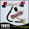 YOUYE Automotive wire harness Factory prower window wire harness for Citroen sega car