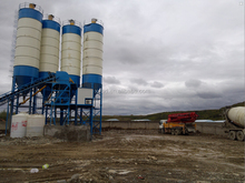 Self loading concrete batching plant in indonesia